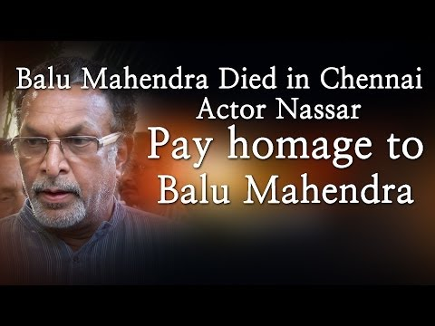 Balu Mahendra Died in Chennai - Actor Nassar Pay homage to Balu Mahendra - Red Pix 24x7 Acclaimed director Balu Mahendra who was admitted in Vijaya Hospital due to illness passed away today in the morning. The doctors had said that he was said to be in critical condition when he was admitted today at the hospital.     The 74 year old veteran director was amongst the pioneers of Indian cinema and is also a screenwriter, editor and cinematographer. Filmmakers including Bala, Ameer and Ram visited him at the hospital before he passed away.     Balu Mahendra has won five National Film Awards—two for cinematography, three Filmfare Awards South and numerous state awards from the governments of Kerala, Karnataka and Andhra Pradesh. The ace director, started his career as a cinematographer with 'Nellu' in 1974 and soon made his directional debut in a few years through Kokila, a Kannada film.     Some of his acclaimed films in Tamil include Mullum Malarum (as Cinematographer), Azhiyadha Kolangal, Moodu Pani and Moondram Pirai. He has worked with the likes of Rajinikanth, Kamal Haasan and Dhanush as well. Balu Mahendra made his onscreen debut last year with 'Thalaimuraigal' and received good response for his acting skillsAcclaimed director Balu Mahendra who was admitted in Vijaya Hospital due to illness passed away today in the morning. The doctors had said that he was said to be in critical condition when he was admitted today at the hospital.     The 74 year old veteran director was amongst the pioneers of Indian cinema and is also a screenwriter, editor and cinematographer. Filmmakers including Bala, Ameer and Ram visited him at the hospital before he passed away.     Balu Mahendra has won five National Film Awards—two for cinematography, three Filmfare Awards South and numerous state awards from the governments of Kerala, Karnataka and Andhra Pradesh. The ace director, started his career as a cinematographer with 'Nellu' in 1974 and soon made his directional debut in a few years through Kokila, a Kannada film.     Some of his acclaimed films in Tamil include Mullum Malarum (as Cinematographer), Azhiyadha Kolangal, Moodu Pani and Moondram Pirai. He has worked with the likes of Rajinikanth, Kamal Haasan and Dhanush as well. Balu Mahendra made his onscreen debut last year with 'Thalaimuraigal' and received good response for his acting skills  http://www.ndtv.com BBC Tamil: http://www.bbc.co.uk/tamil INDIAGLITZ :http://www.indiaglitz.com/channels/tamil/default.asp  ONE INDIA: http://tamil.oneindia.in BEHINDWOODS :http://behindwoods.com VIKATAN http://www.vikatan.com the HINDU: http://tamil.thehindu.com DINAMALAR: www.dinamalar.com MAALAIMALAR http://www.maalaimalar.com/StoryListing/StoryListing.aspx?NavId=18&NavsId=1 TIMESOFINDIA http://timesofindia.indiatimes.com http://www.timesnow.tv HEADLINES TODAY: http://headlinestoday.intoday.in PUTHIYATHALAIMURAI http://www.puthiyathalaimurai.tv VIJAY TV:http://www.youtube.com/user/STARVIJAY  -~-~~-~~~-~~-~- Please watch: