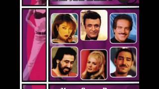 Sheila - Ghanari (Dance Beat 2) شیلا - قناری