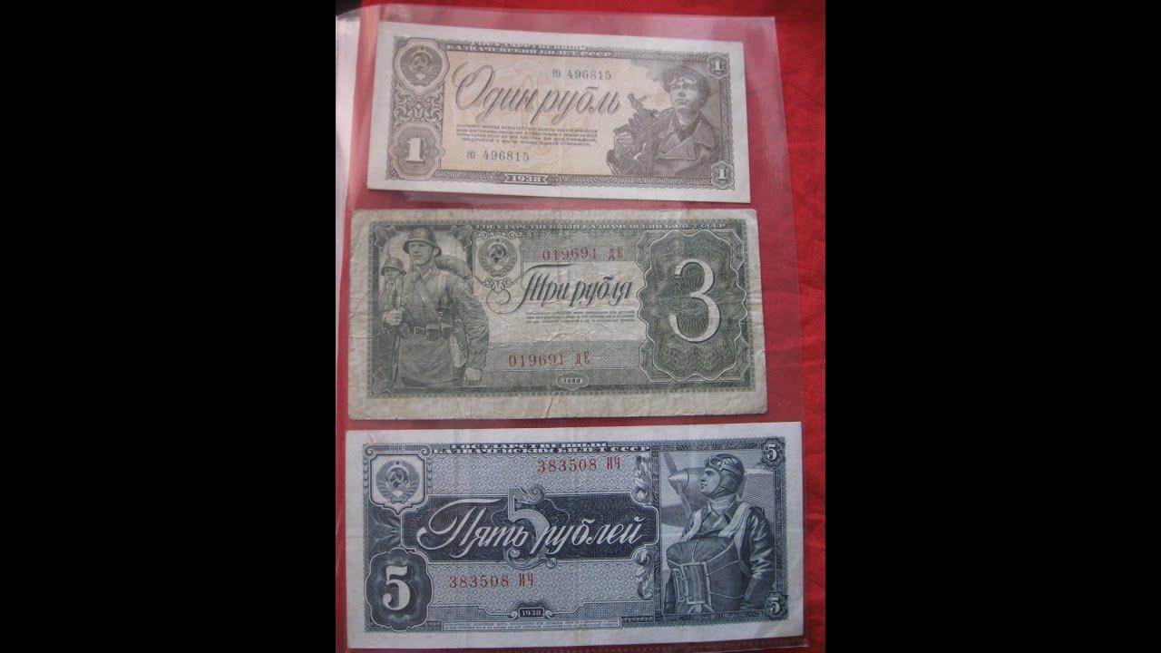 Монеты ссср рубль 5 рублей 3 рубля миниатюрные копии наград рф