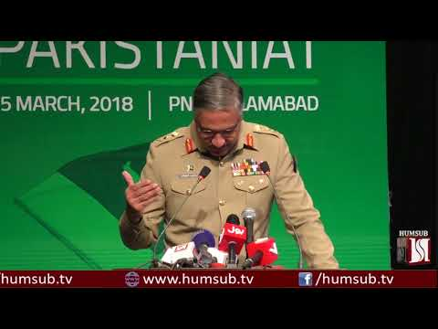 Chairman Joint Chief of Staff Committee Gen. Zubair Mahmood Hayat Media Talk HumSub TV
