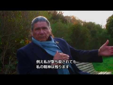 """""""Nowa Cumig/The drum will never stop"""" Dennis Banks Documentary film"""