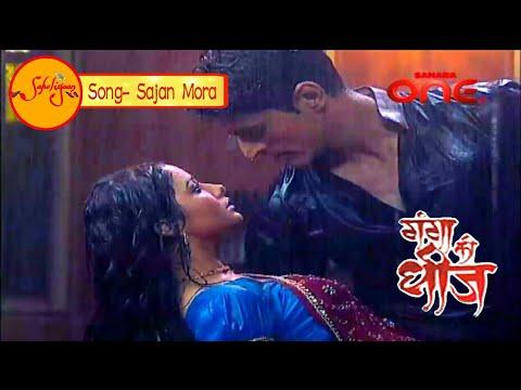 Ganga Ki Dheej l Pakhi Aagantuk Love Scene l Leena Jumani