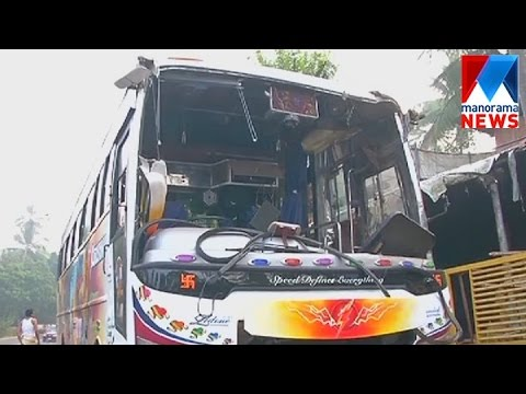 Tourist bus accident in Calicut ; 38 injured  | Manorama News