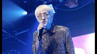 191109 자이언티 Zion.T - No make u…