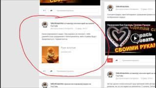 Как удалить видео в YouTube (продолжение)
