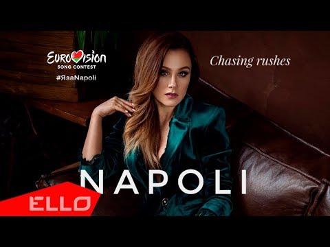 NAPOLI - Chasing rushes / ПРЕМЬЕРА