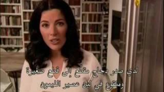 Saffron Scented Chicken Pilaf - Nigella Lawson - بيلاف الدجاج بالزعفران