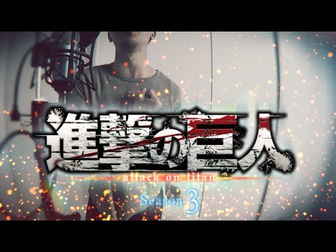 【Vulkain】ATTACK ON TITAN OP5 『Shoukei To Shikabane No Michi | 憧憬と屍の道』 【Arrange & Vocal Cover】