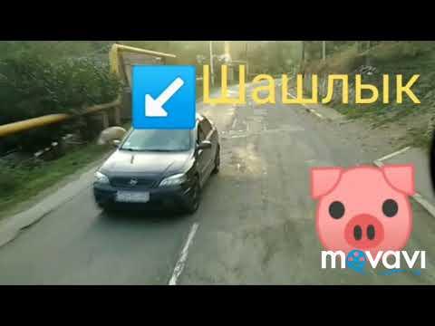 Рейс Питер-Ереван.