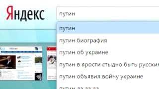 Яндекс или Google? Кто из них точнее?! Это ЖЕСТЬ! :)