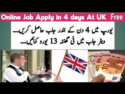 Get | Job | In | UK | Eourpe | In | 4 | Days | 2019 |