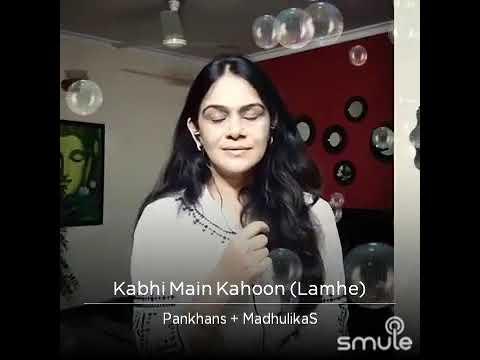 Kabhi Main Kahoon......LAMHE