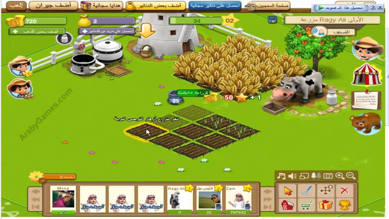 play happy farm