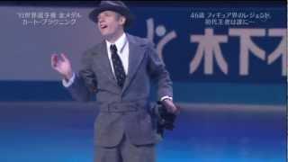 Singing in the Rain - Kurt Browning - Medal Winners Open 2012
