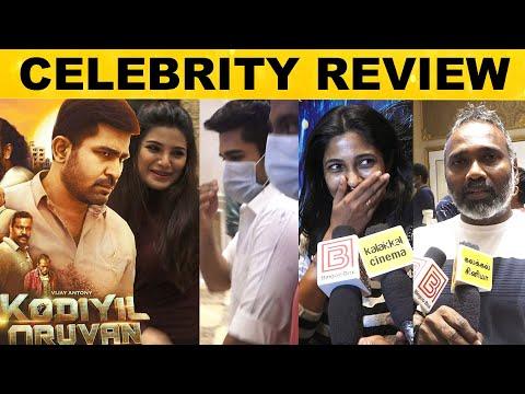 பிரபலங்களை நடிப்பால் மிரள வைத்த Vijay Antony - Kodiyil Oruvan Celebrity Review  Vijayantony Aathmika