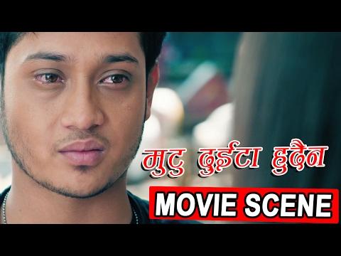 Mutu duita Hudaina | मुटु दुइटा हुँदैन | Movie Scene | NAI NABHANNU LA 3