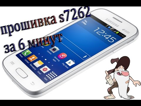 ПРОШИВКА Samsung GT-S7262 (GALAXY Star Plus OS 4.1.2)восстановление с  HelpDroid##
