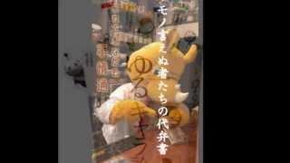 勝手に作ったった!?(・△・) http://ameblo.jp/sakasai-1/entry-1150...