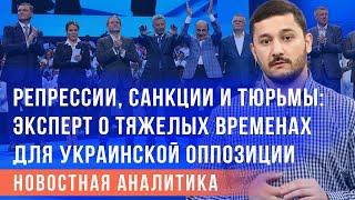 Дмитрий Перлин рассказал, кто отдал приказ Зеленскому начать репрессии на Украине