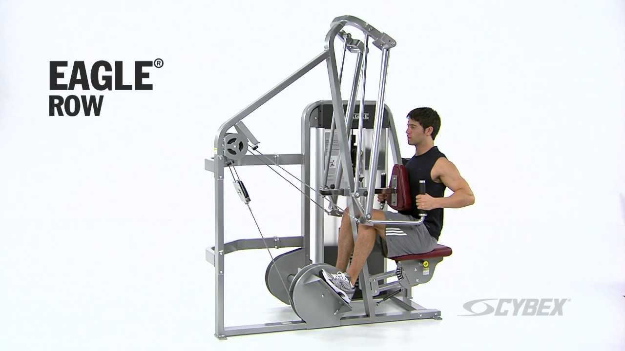 cybex rowing machine