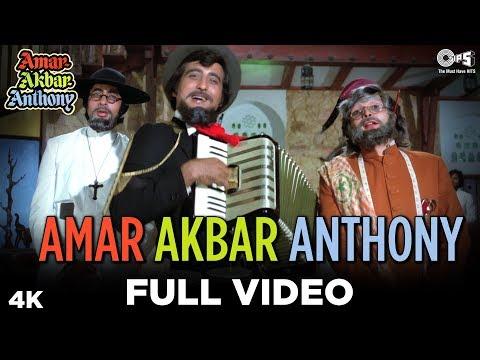 Amar Akbar Anthony Full Video - Amar Akbar Anthony | Kishore Kumar |Amitabh Bachchan, Vinod, Rishi