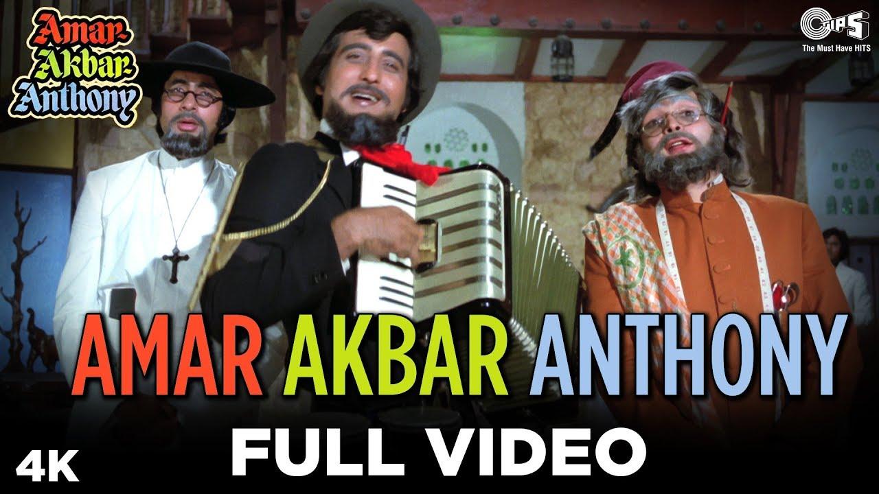 Download Amar Akbar Anthony Full Video - Amar Akbar Anthony   Kishore Kumar  Amitabh Bachchan, Vinod, Rishi