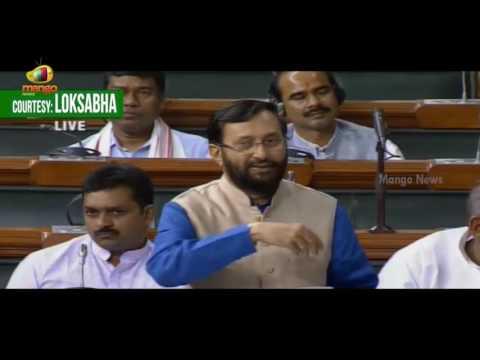 Prakash Javadekar Introduces IIT Bill 2016 | Six New IITs & ISM in India | Lok Sabha | Mango News