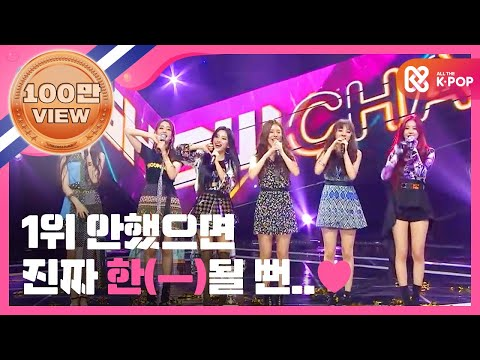 Showchampion behind EP106 G IDLE is the number one singer Encore Song