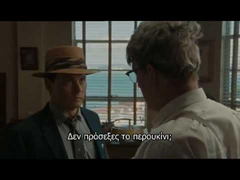 ΜΕΘΥΣΜΕΝΟ ΗΜΕΡΟΛΟΓΙΟ The Rum Diary Dvd trailer Greek