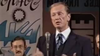 Михаил Задорнов, Агиттеатр МАИ - Пора в дорогу, старина! (1998)