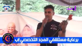 مهرجان صيف اب الثالث محمود القحصه ازلزله  2018-8-24