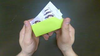 Оригами: Визитница / Origami: Business Card Holder