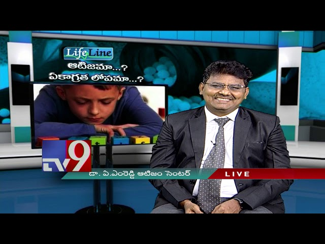 Autism and ADHD problems in Children   Homeopathic treatment   Dr A M Reddy Autism Center