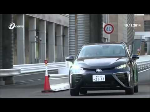 Japan To Produce Emissions Free Hydrogen Vehicles