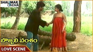 Bobbili Vamsam Movie || Rishi & Puja Best Love Scene || Rajasekhar, Meena || Shalimarcinema