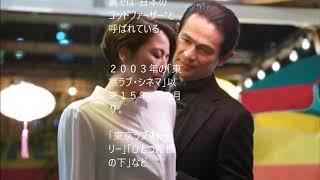 1話かぎりとは言え江口洋介が15年ぶりに月9に帰ってくる。