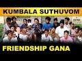 Kumbala Suthuvom   Chemmangeri Gana Stephen   Dolak Vijay   Ottavaai Mp3