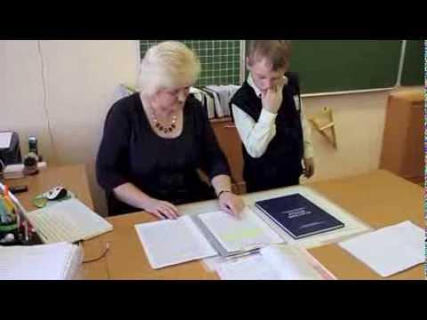 Поурочные планы по литературному чтению 4 класс Русская