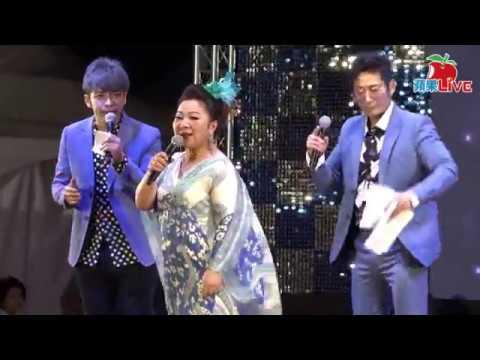 高雄愛河燈會金銀河 藍寶石歌廳秀 | 蘋果 Live