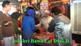 Jai Shri Bawa Lal Ji - Assan Laga Bethay