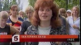 Кубок Мегафон 2005