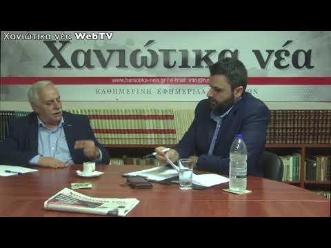 Ευτύχης Δαμιανάκης - Υποψήφιος Δήμαρχος Χανίων