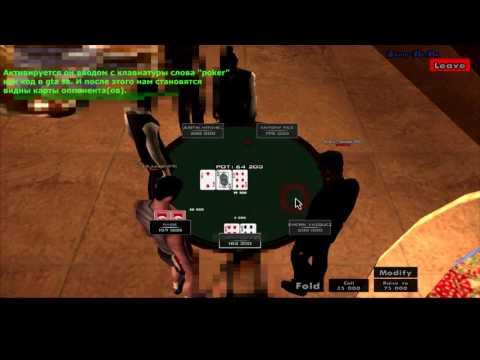 Клео казино самп