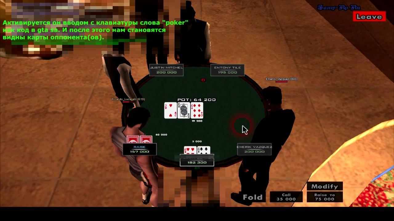 как стать крупье в казино
