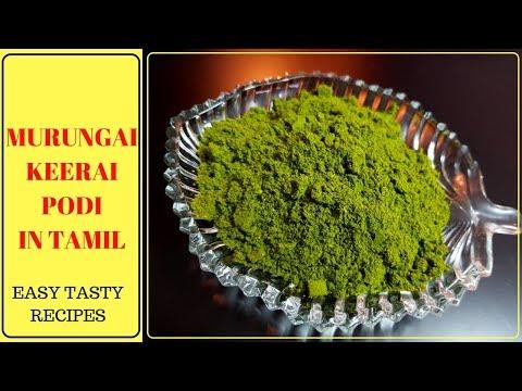 Murungai Keerai Podi Recipe In Tamil/Drumstick Leaves Podi In Tamil