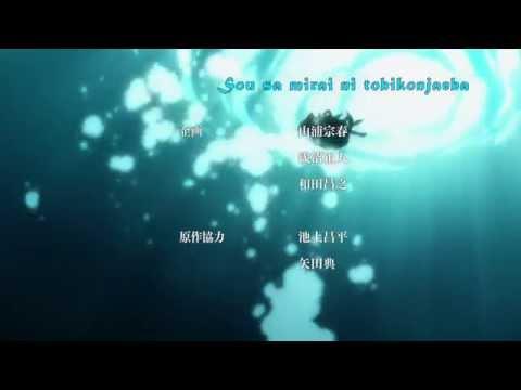 Orenchi No Furo Jijou (Opening) Lyrics [Chimeishou - Fatal Wound]