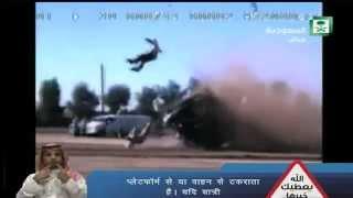 #يعطيك_خيرها / فيديو توعوي باللغة الهندية لتوعية الجاليات بالقيادة الآمنة