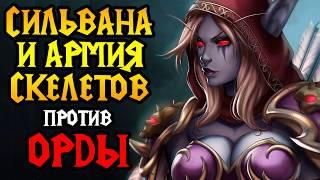 120 (UD) vs FoCuS (ORC). Новые стратегии за Нежить. Cast #123 [Warcraft 3]