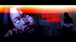 CHHAL BATO full nepali movie | 2017/2074