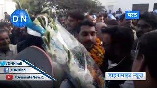 मेरठ: भीम आर्मी के कार्यकर्ताओं ने चंद्रशेखर आजाद का किया स्वागत